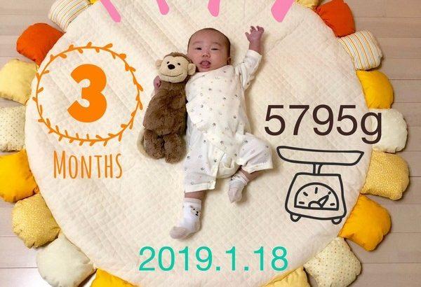【育児】今日でぴったり生後3ヶ月