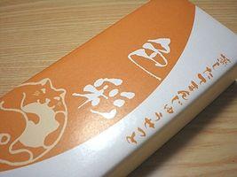 浅草10円饅頭