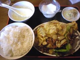 浅草のホイコーロー定食