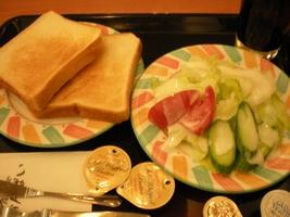 【浅草グルメ】浅草まつり湯 & お食事処かんぱい