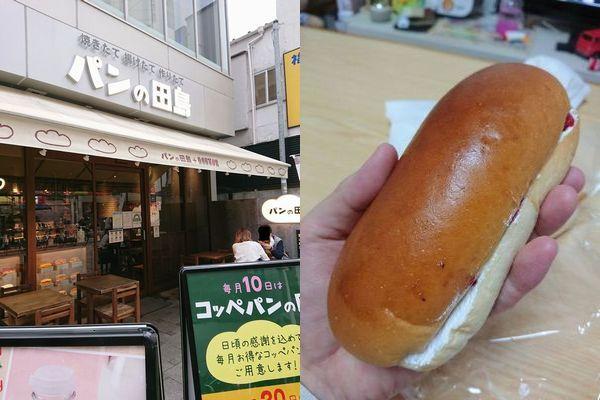 パンの田島浅草店