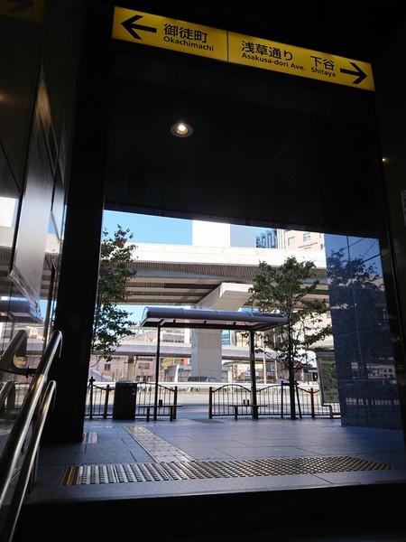 地下鉄の東京メトロ銀座線1番出口