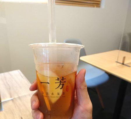 【浅草グルメ】台湾水果茶一芳(イーファン)浅草雷門店