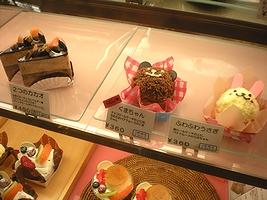 浜口京子も愛するケーキ屋