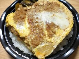 台東区の激安弁当のかつ丼