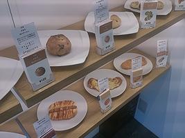 浅草国際通りのパン屋さん