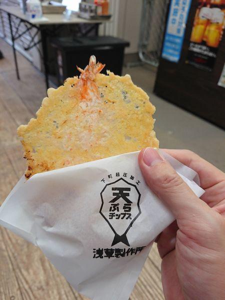 天ぷらチップス