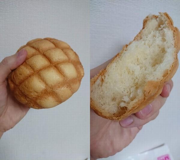侍茶屋とメロンパン