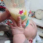 【育児】哺乳瓶を天に掲げる