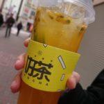 【浅草グルメ】好茶(こうちゃ)