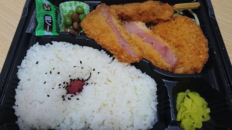 ハムカツ&コロッケ&串カツ弁当