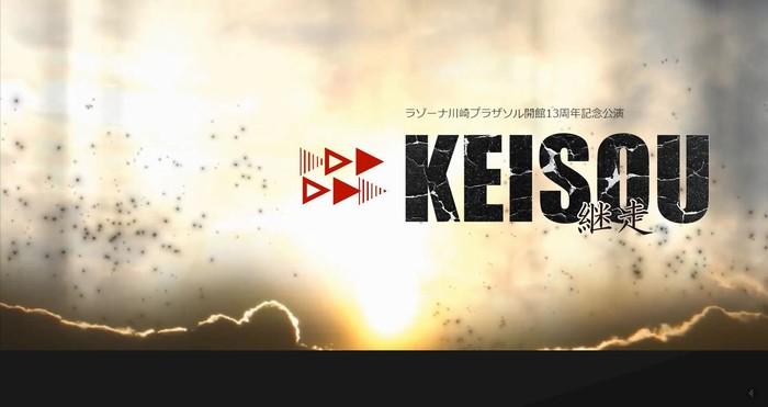 KEISOU