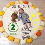 【育児】生誕2ヶ月おめでとう