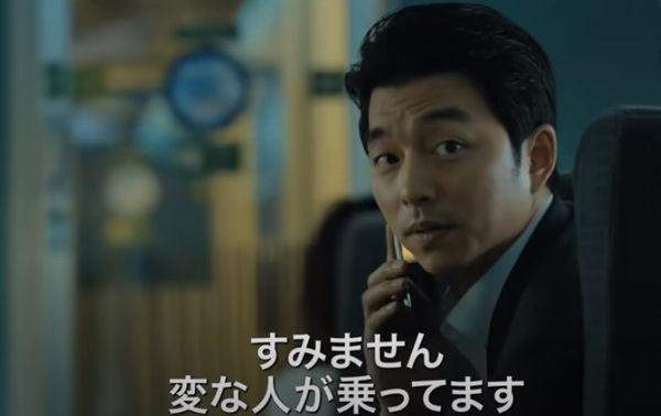 新感染という韓国の傑作ゾンビ映画