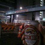 【日常】 歩道橋の解体作業
