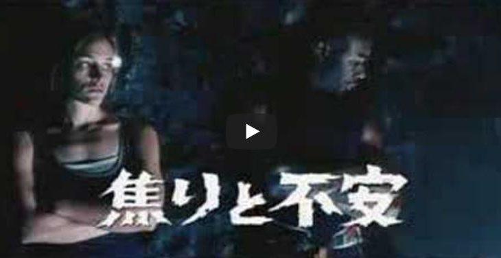【映画】地獄の変異