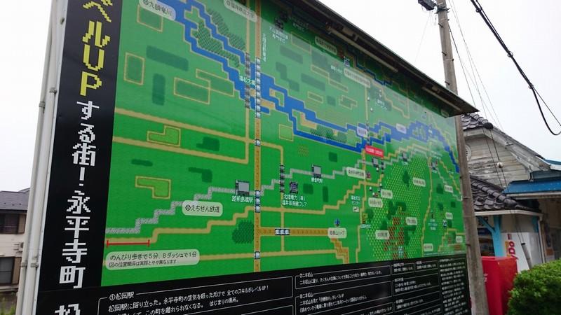 【日常】 松岡駅の街案内地図がドラクエ風になっている