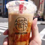 福茶の黒糖ミルクティー