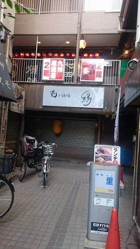 マンションの2階部分