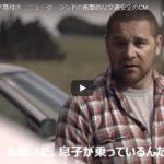 【ライフハック】交通事故