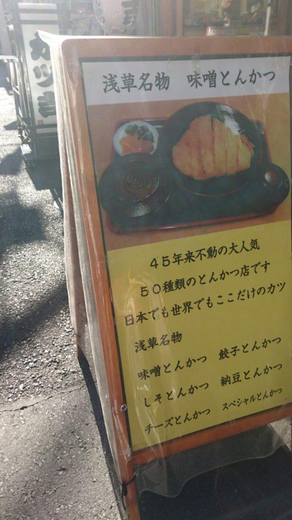 katsukichi06