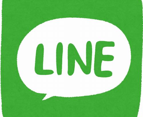 【日常】LINE緊急問題