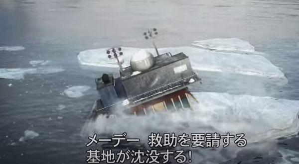 ディープブルーライジングというクソサメ映画