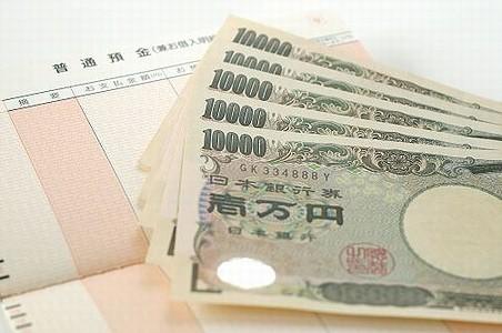 【日常】年金のほかに2000万円貯蓄しろとかの話うんぬん