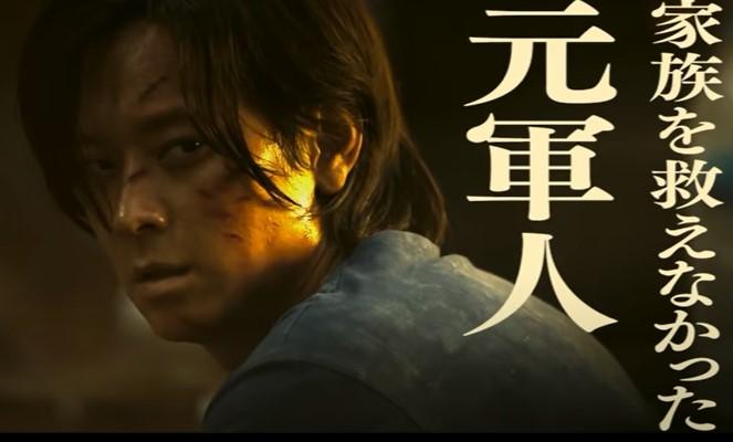 【映画】新感染半島 ファイナル・ステージ