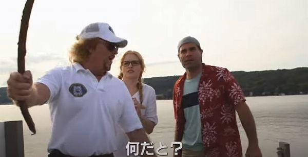 クソサメ映画