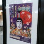 【日常】志村けんさんの訃報とコロナウイルス